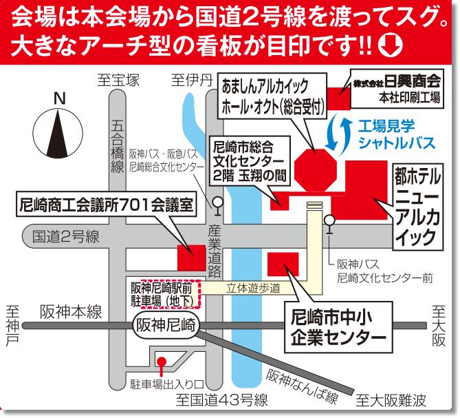 Sale_map2