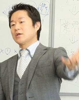06Yamamoto