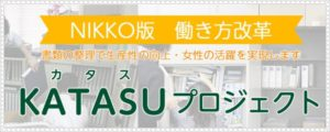 KaTaSu_Banner-600x230