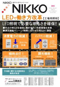 LED_OM.output