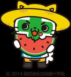 ryokuchan